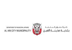 Al Ain City Municipality